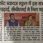 dainik bhaskar_f